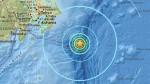 Japón: sismo de 6.5 grados remeció el sudeste de Tokio - Noticias de escala remunerativa