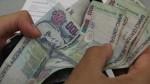 Trabajadores del PJ y Ministerio Público recibirán bono único de S/3 mil - Noticias de ministerio público