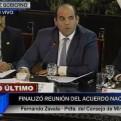 Acuerdo Nacional: próxima reunión será el 5 de enero