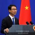 China pide la suspensión del escudo antimisiles de EE.UU. en Corea del Sur
