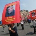 Movadef: integrantes acumulan 10 procesos por apología al terrorismo