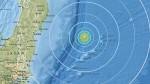 Japón: un sismo de 6.1 grados remeció la costa de ese país - Noticias de fukushima